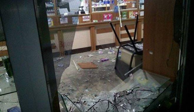 Аптеки в Юбилейном  saratovhipdircom