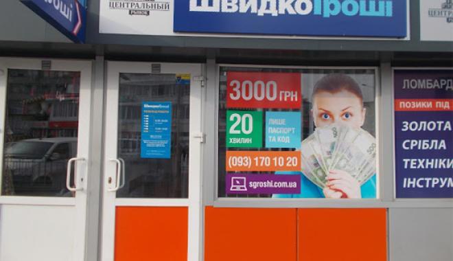 помогу взять кредит с плохой кредитной историей пермь