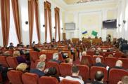 За создание нового КП проголосовали 64 депутата. Фото: city.kharkov.ua