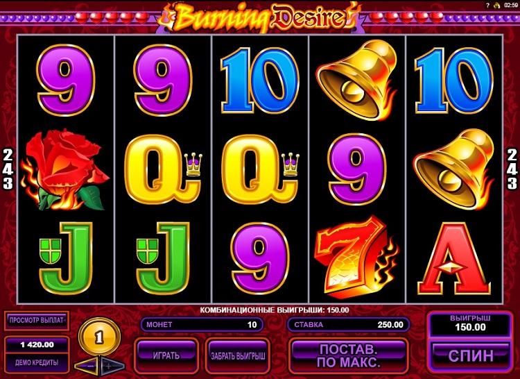 Игровой автомат babooshka играть
