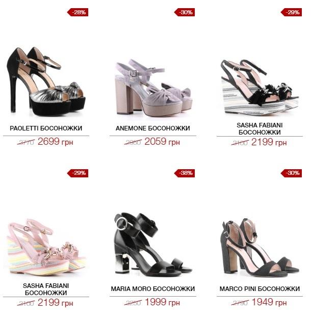 favoriteshoes-2.jpg