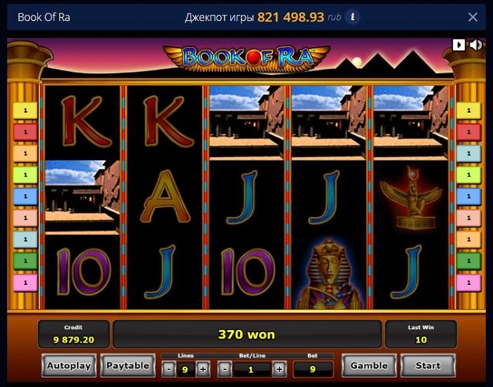 Онлайн казино бездепозітний бонус при реєстрації