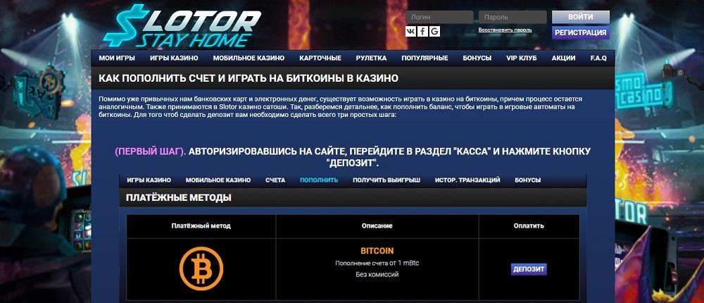 мобильное казино официальный сайт