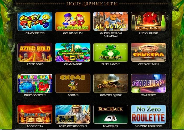 Ігровий автомат марко поло грати безкоштовно і без реєстрації