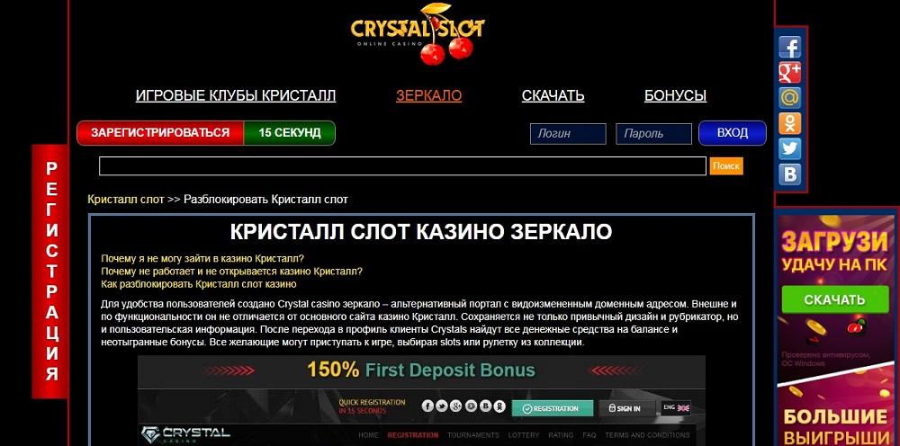 игровые автоматы онлайн на планшет