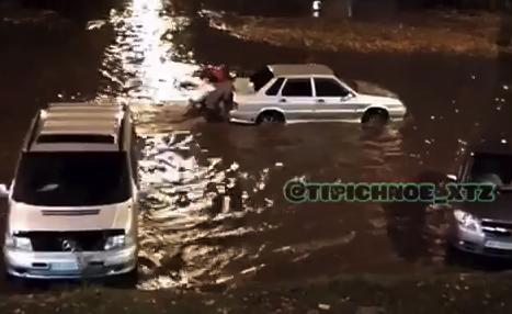 potop_rybalko.png
