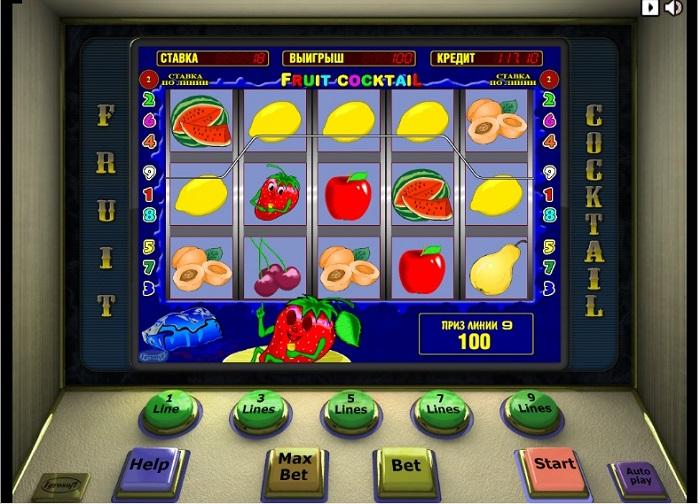 автоматы симуляторы бесплатно игровые