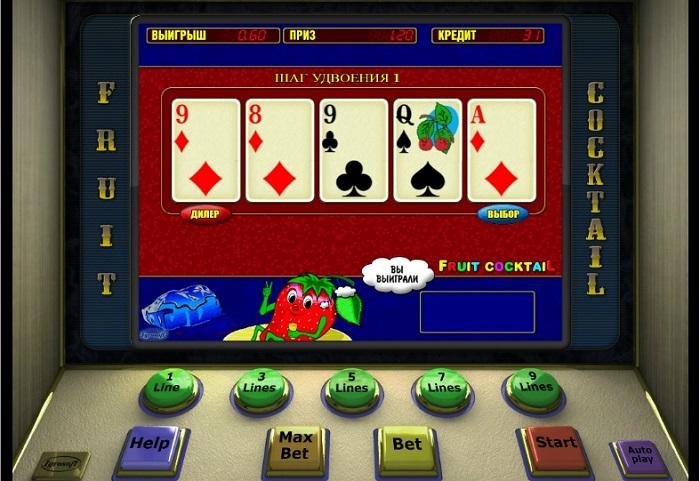 Играть настоящие игровые аппараты клубнички моды для samp с казино