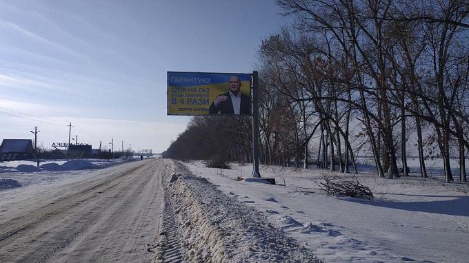 16.01.2019_kharkiv_kaplin.jpg