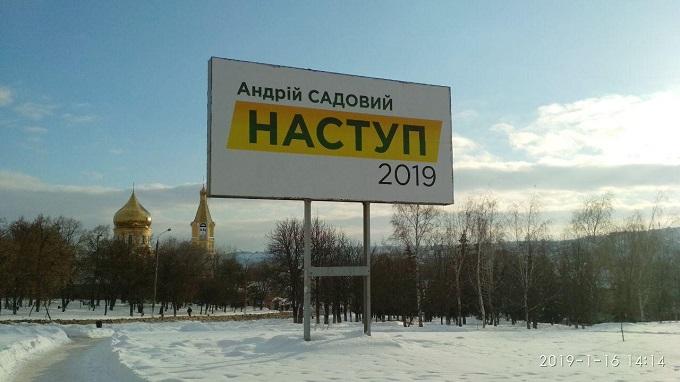 16.01.2019_kharkiv_sadoviy.jpg
