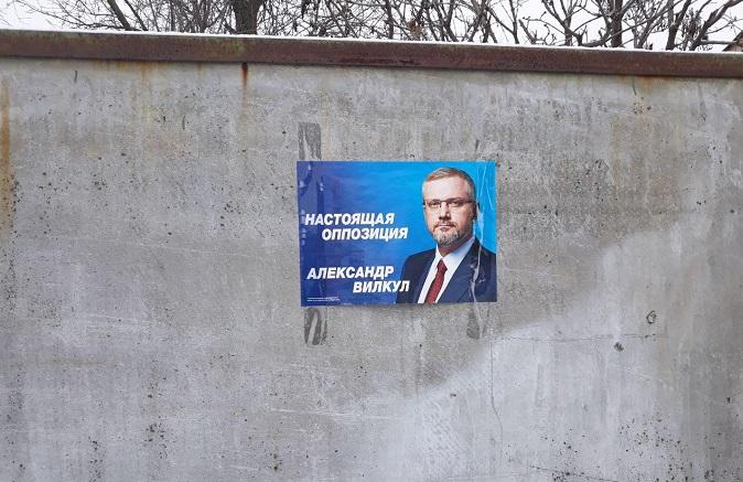 30.01.2019_kharkiv_.vilcool.jpg