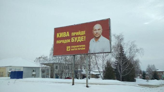 30.01.2019_kharkiv_kyva.jpg