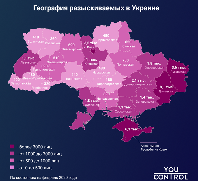 ru_search_geography_ukraine_youcontrol.png