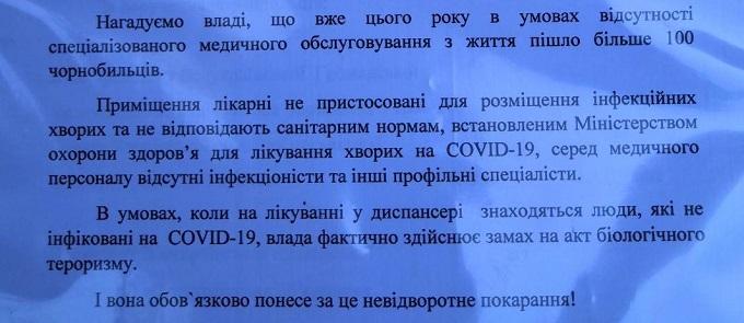 izobrazhenie_viber_2020-06-22_10-33-07.jpg