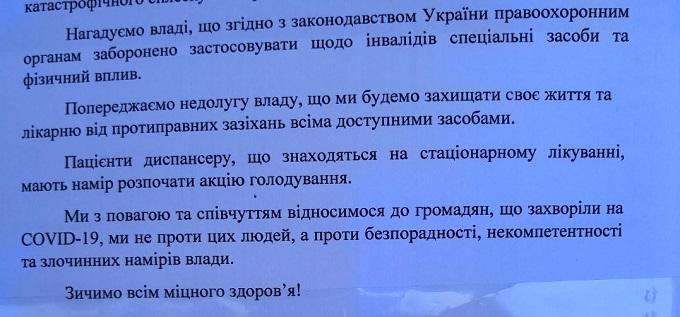 izobrazhenie_viber_2020-06-22_10-33-09.jpg
