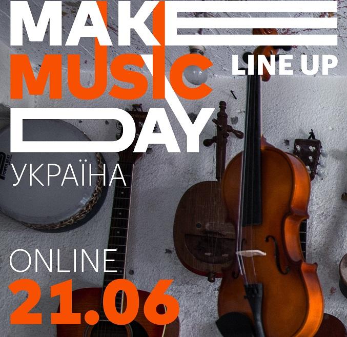 planb_make_music_day_line_up_1080x1080-09_0.jpg