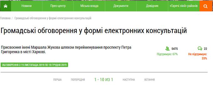19_dekabrya.png