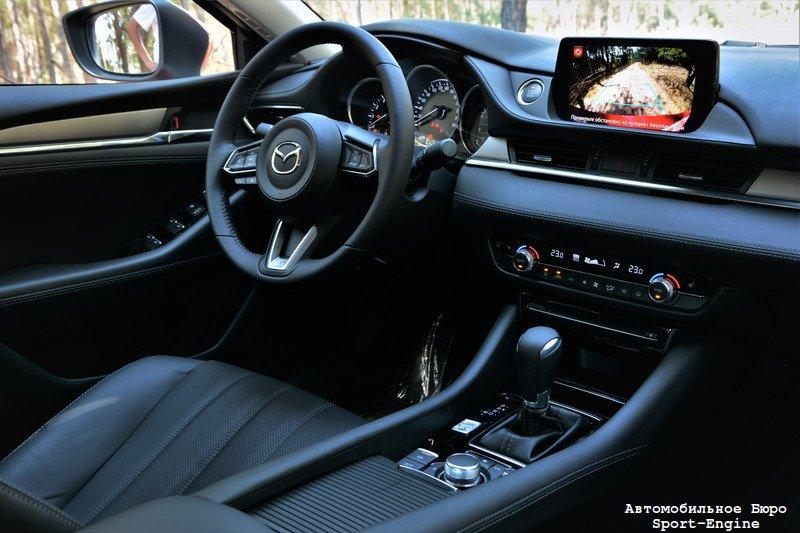 mazda_6_2018_test-drive_interior_s-e.jpg