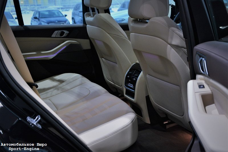 bmw_x5_4th_generation_g05_2018my_presentation_interior_s-e-3.jpg