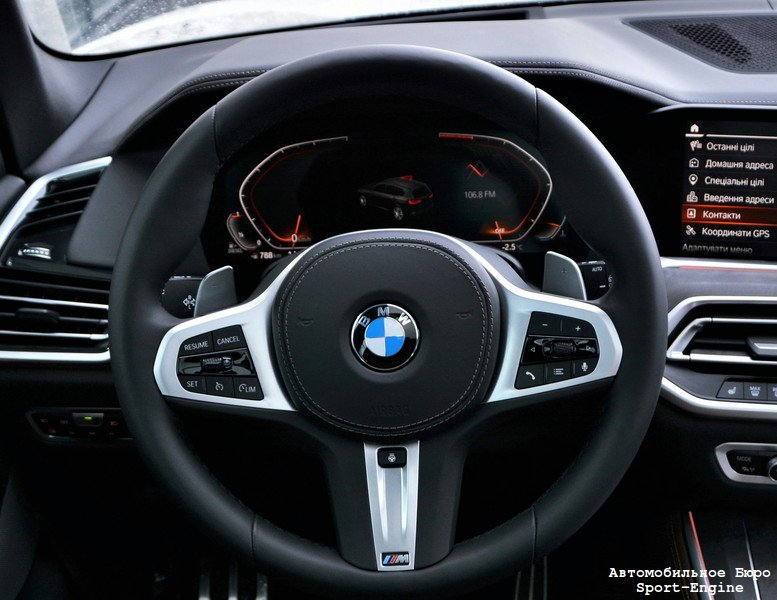 bmw_x5_4th_generation_g05_2018my_presentation_interior_s-e-5.jpg