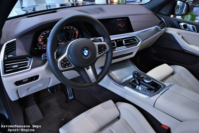 bmw_x5_4th_generation_g05_2018my_presentation_interior_s-e.jpg