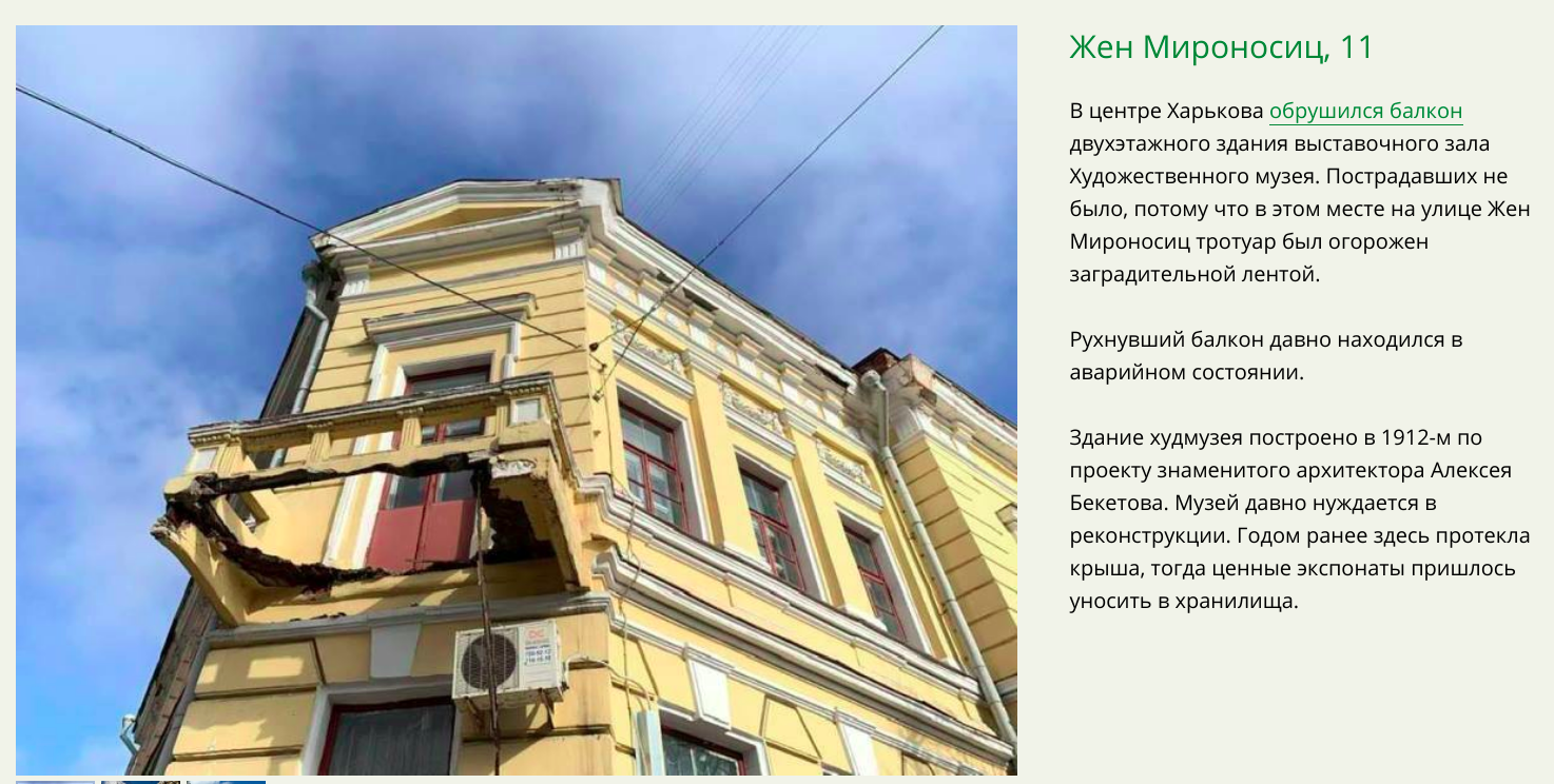 snimok_ekrana_ot_2021-04-06_10-55-09.png
