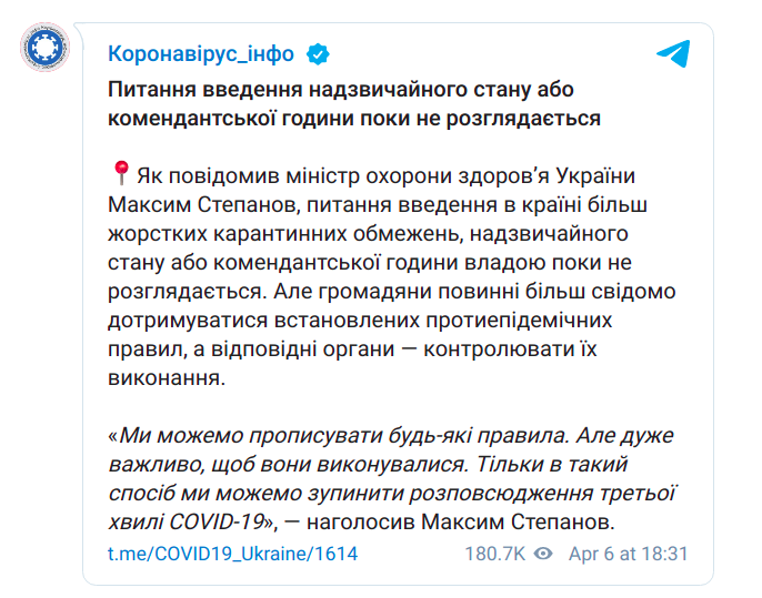 snimok_ekrana_ot_2021-04-07_11-07-16.png