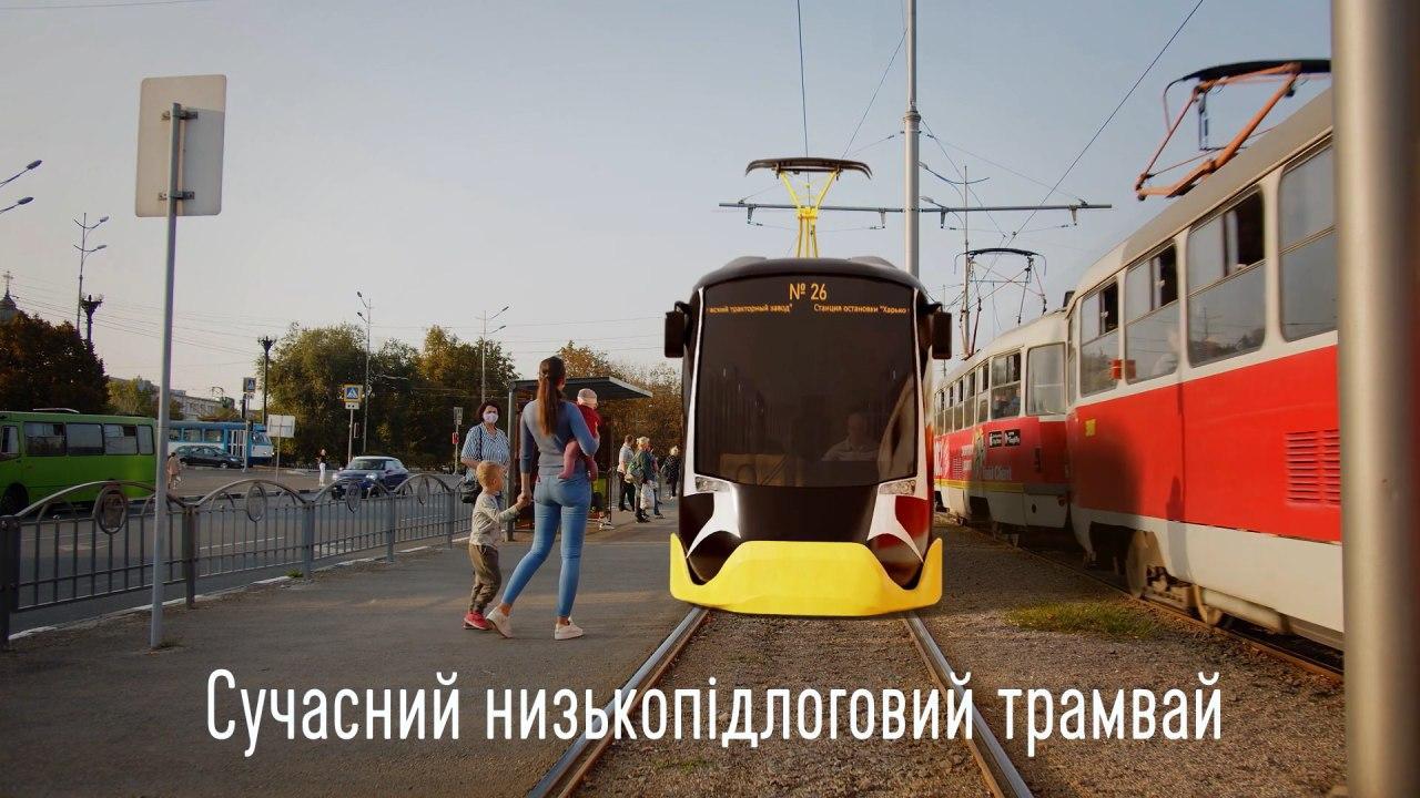 pervyy_tramvay_harkovskogo_proizvodstva_3.jpg
