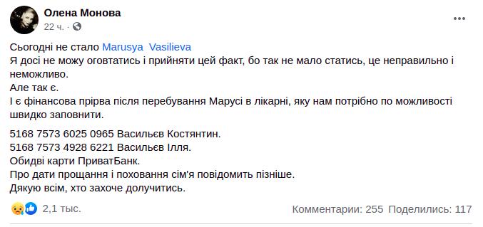 snimok_ekrana_ot_2021-05-03_16-23-18.png