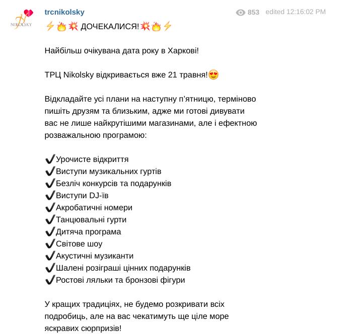 snimok_ekrana_ot_2021-05-12_12-41-24.png