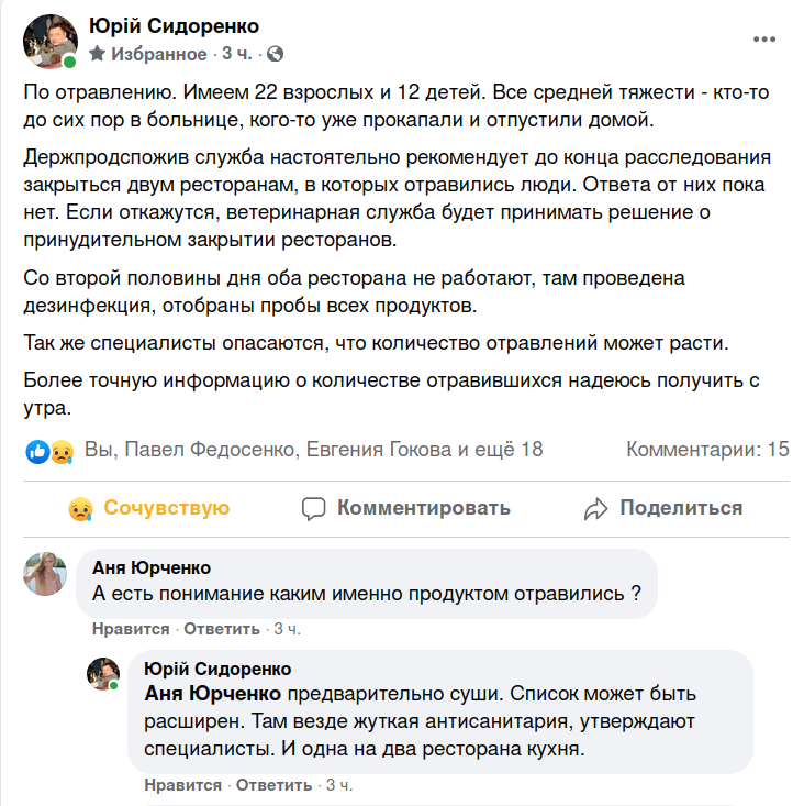 snimok_ekrana_ot_2021-06-17_22-22-49.png