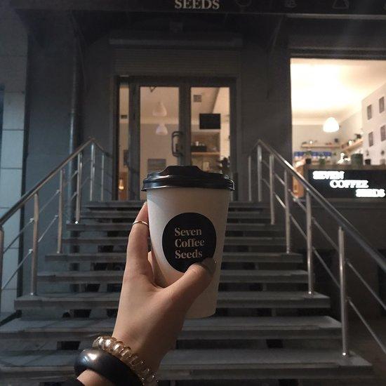 seven-coffee-seeds.jpeg