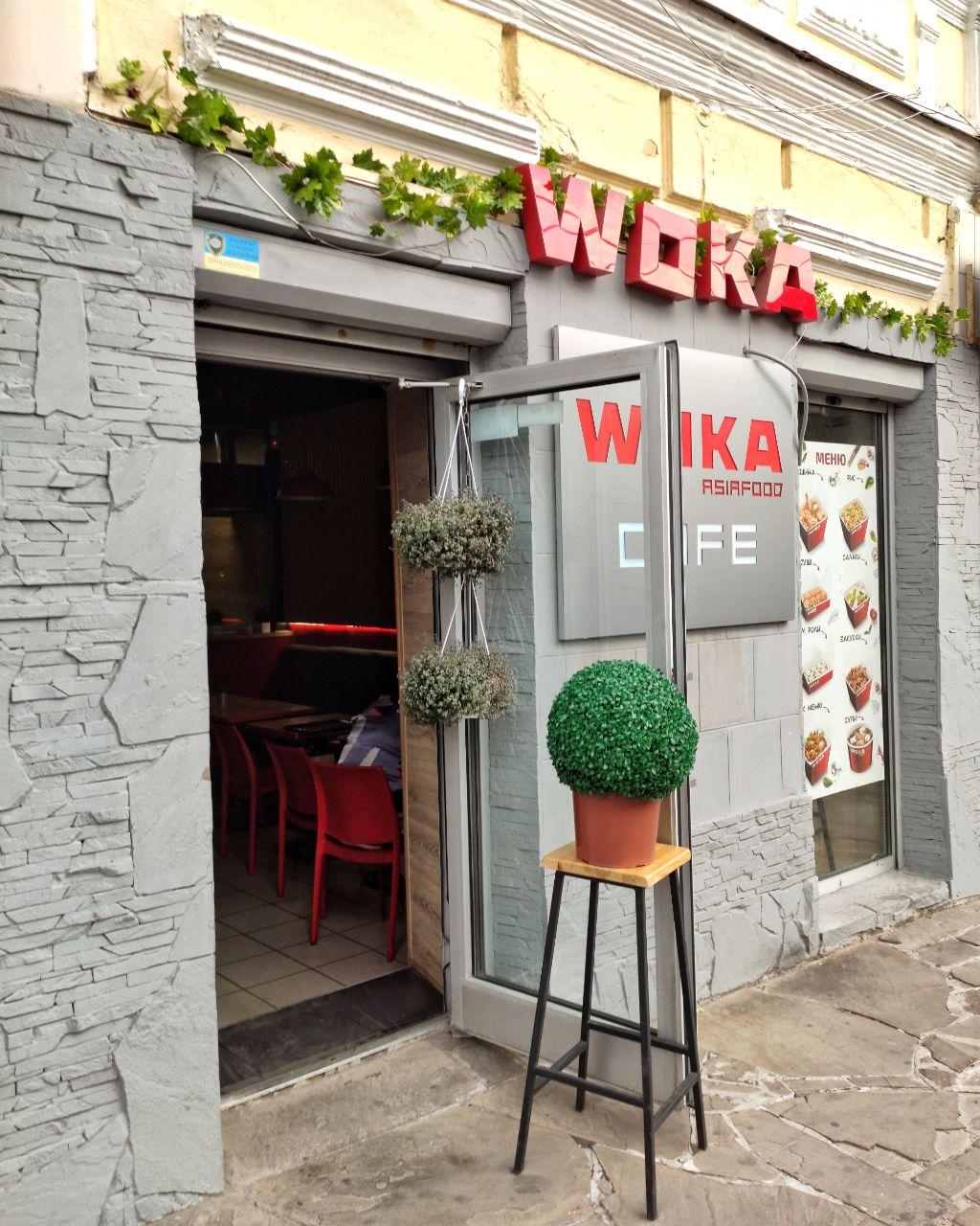 woka_0.jpg