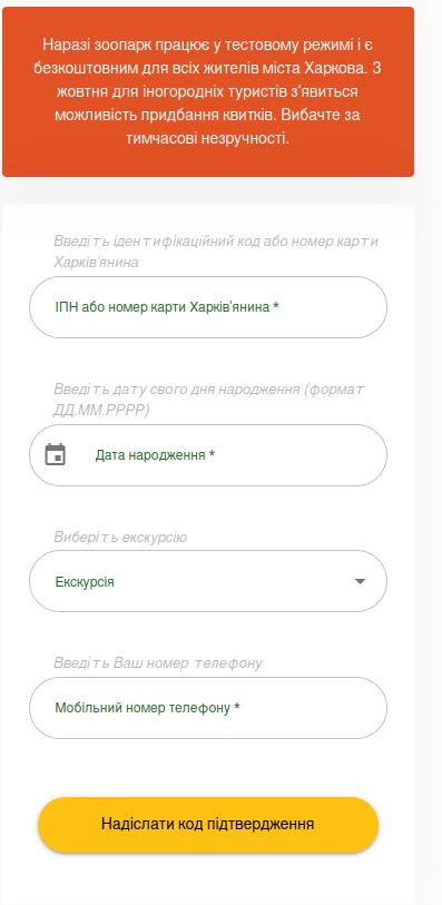 snimok_ekrana_ot_2021-09-02_17-45-59.png
