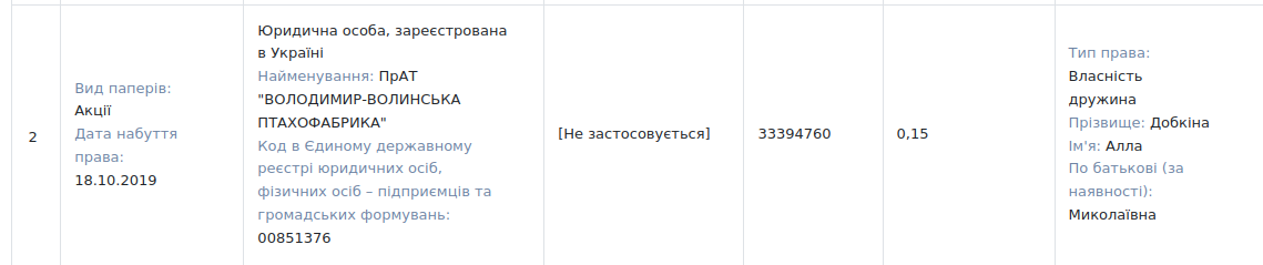 snimok_ekrana_ot_2021-09-24_15-12-36.png
