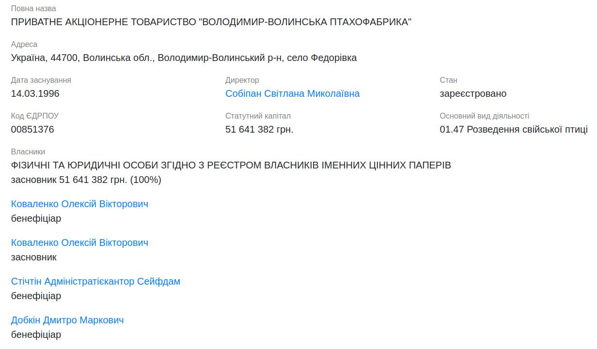 snimok_ekrana_ot_2021-09-24_17-11-47.png