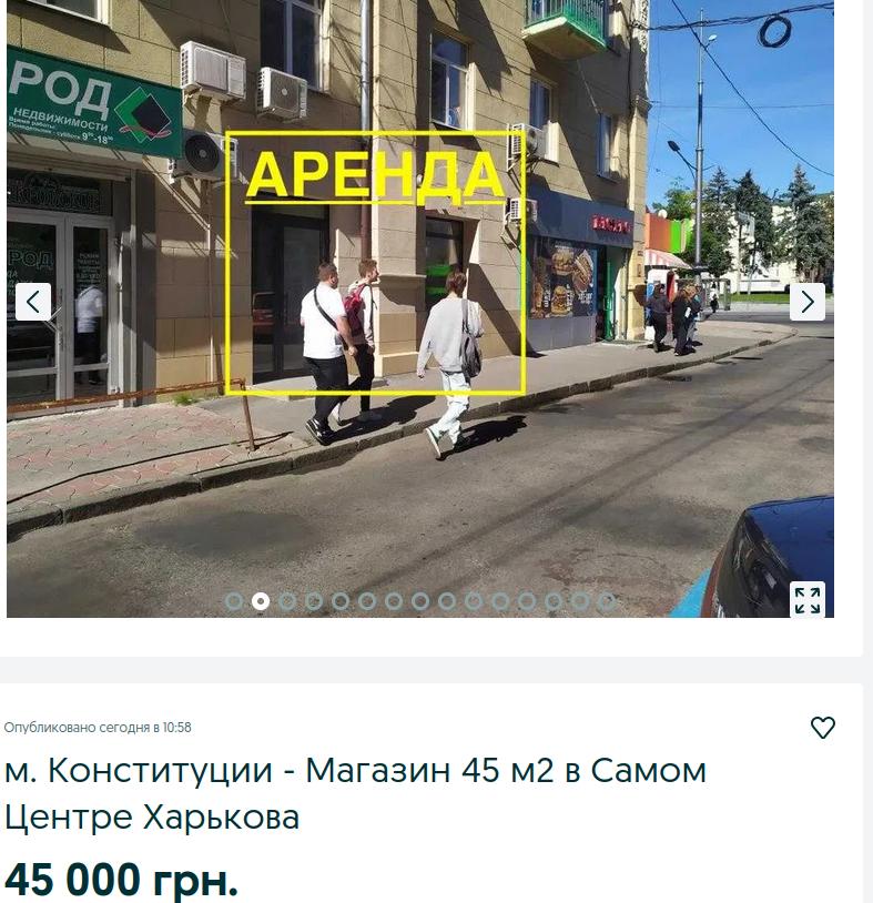 snimok_ekrana_ot_2021-10-13_13-42-28.png