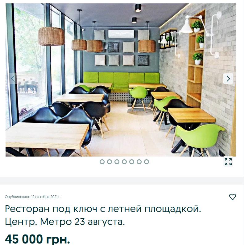 snimok_ekrana_ot_2021-10-13_13-48-26.png