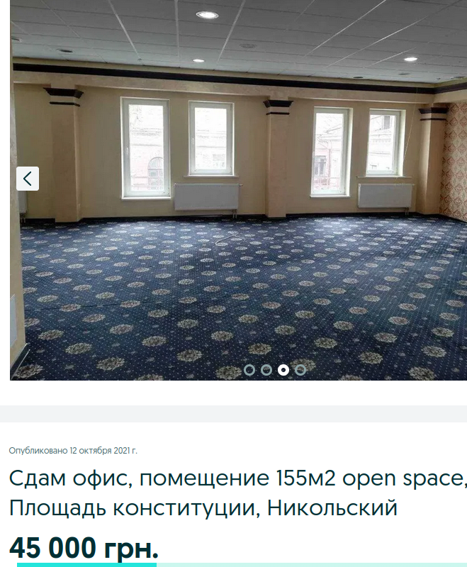 snimok_ekrana_ot_2021-10-13_13-51-02.png
