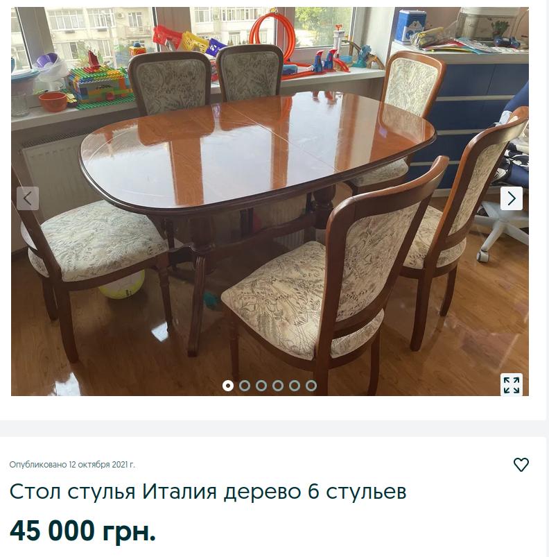 snimok_ekrana_ot_2021-10-13_13-54-13.png