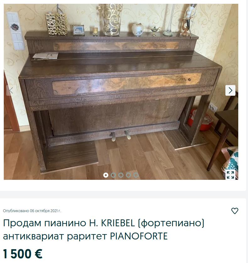 snimok_ekrana_ot_2021-10-13_14-26-15.png