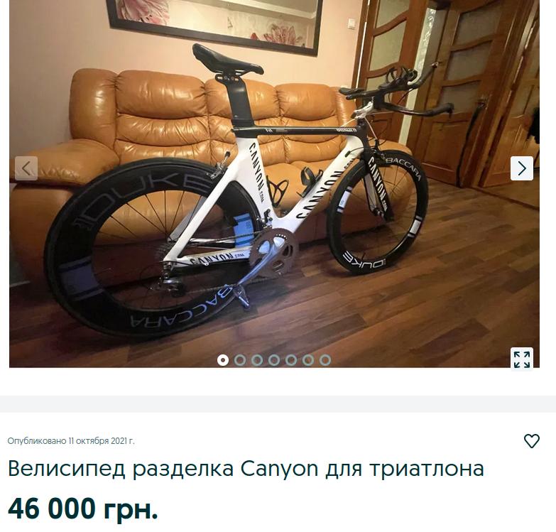 snimok_ekrana_ot_2021-10-13_14-40-50.png