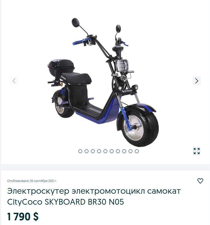snimok_ekrana_ot_2021-10-13_15-01-51.png