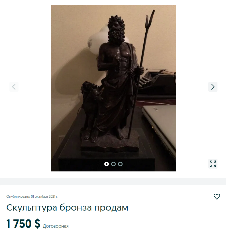 snimok_ekrana_ot_2021-10-13_15-03-34.png
