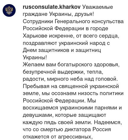 snimok_ekrana_ot_2021-10-14_10-09-19.png