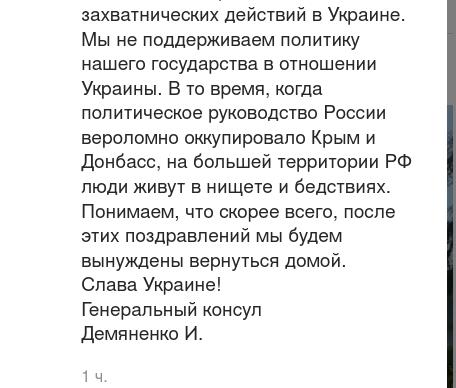snimok_ekrana_ot_2021-10-14_10-09-28.png