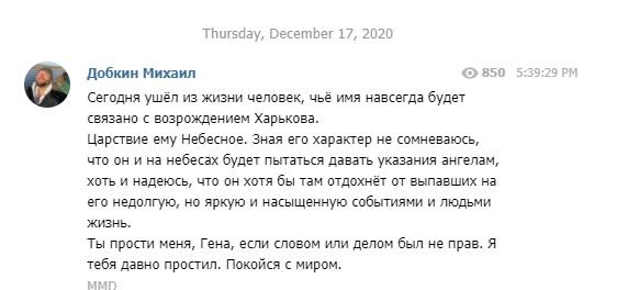dobkin_1.jpg